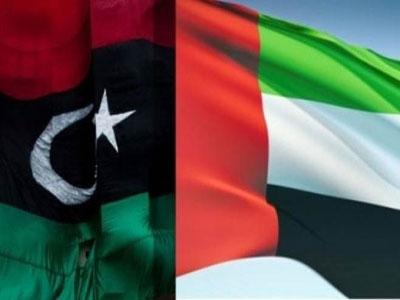 ليبيا والإمارات