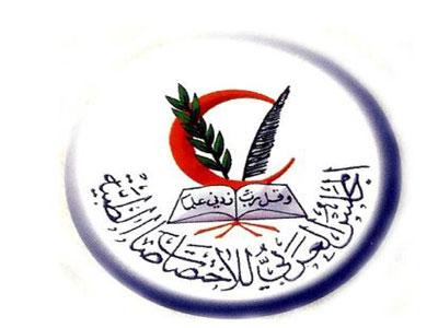 طبيب ليبي يتحصل على الزمالة العربية