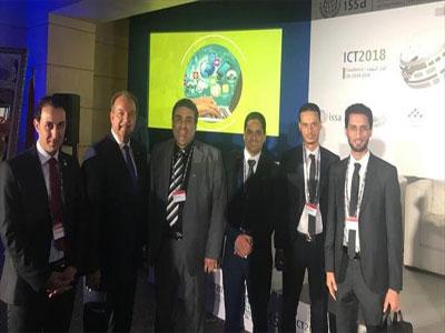 المؤتمر الدولي الخامس عشر حول تكنولوجيا المعلومات بالمغرب