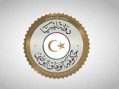حكومة الوفاق تصدر قرارا بشأن الاذن بتوريد بعض السلع الغدائية بقيمة 450 مليون دولار