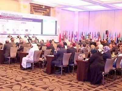 إسطنبول تستضيف المنتدى العالمي 2018 للبنوك الإسلامية