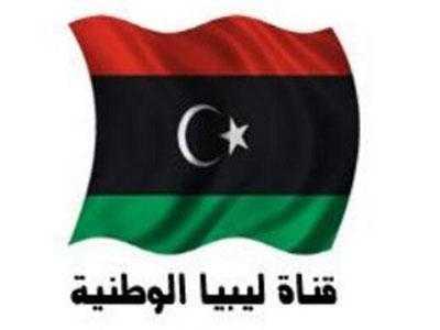 قناة ليبيا الوطنية تشرع في بث برامجها على الهواء مباشرة من مدينة سبها لأول مرة منذ 4 سنوات