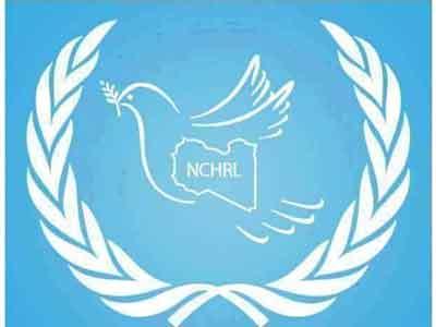 الوطنية لحقوق الإنسان : قصف المدنيين جريمة حرب