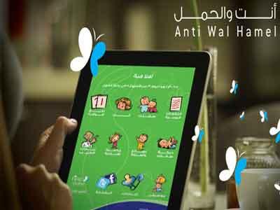 تطبيق عربي