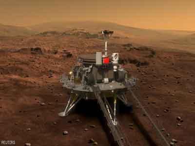 أول صورة لمسبار الصين إلى المريخ