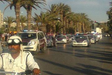 برنامج عام لتأمين المدن الليبية