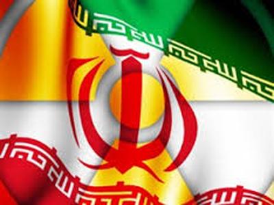 البرنامج النووي الايراني