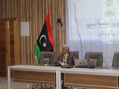 الاجتماع الاول لمدراء مكاتب جامعة سبها