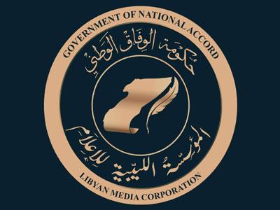 المؤسسة الليبية للإعلام تتابع حادثة اعتقال زياد الورفلي وتهيب بوسائل الإعلام الأجنبية الحصول على أذون المزاولة