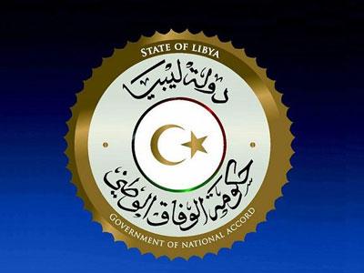 المجلس الرئاسي يخصص مبلغ مالي للمجلس البلدي سوق الجمعة