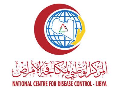 الوطني لمكافحة الامراض : اجمالي عدد الإصابات بوباء كورونا في ليبيا بلغ 891 إصابة