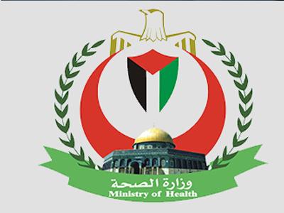 وزارة الصحة الفلسطينية : استشهاد شاب فلسطيني متأثرا بإصابته برصاص الاحتلال شمال غرب رام الله