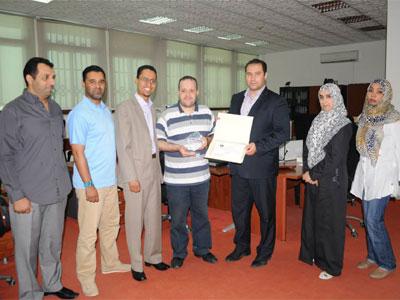 وزارة السياحة الليبية