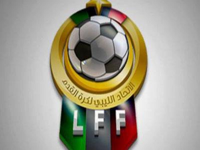 اتحاد كرة القدم يصدر قرارا يحدد فيه عددا من الضوابط بخصوص الدور الرباعي