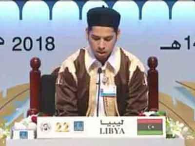 المشارك الليبي حمزة البشير سالم حرشه يتحصل على الترتيب الثاني في جائزة دبي الدولية لحفظ القرآن الكريم