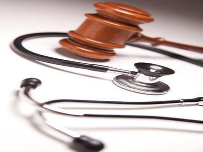 ندوة العلمية حول المسئولية الطبية