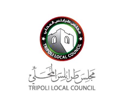 المجلس المحلي طرابلس