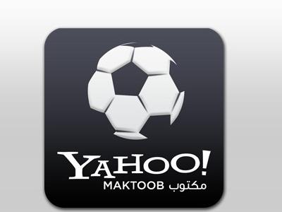 من أبرز مميزاته تغطية أهم البطولات العربية والعالمية ومتابعة مجريات المباريات