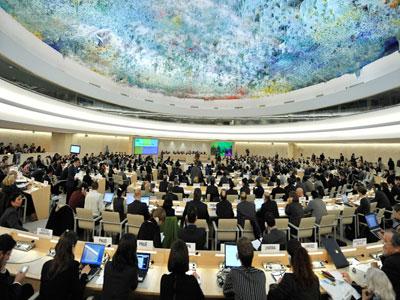 مجلس حقوق الانسان التابع للامم المتحدة