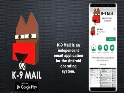 احذر من تطبيقات البريد الإلكتروني لأجهزة أندرويد