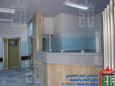 افتتاح قسم الإسعاف الجديد بمستشفى زليتن التعليمي