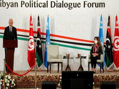 روسيا ترحب بانطلاق ملتقى الحوار الليبي بتونس