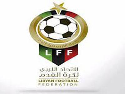 إعلان قائمة لاعبي المنتخب الوطني للشباب لكرة القدم المستدعاة للدخول في معسكر إعداد