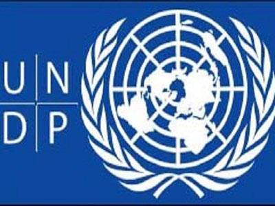 برنامج الامم المتحدة الانمائى