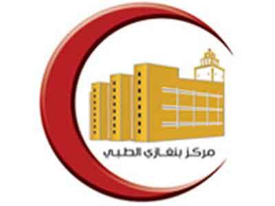 إجرى امتحان الزمالة الليبية بمركز بنغازي الطبي