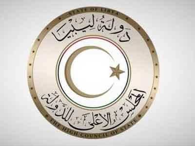 الأعلى للدولة يدعو كل الأطراف الالتزام باتفاق وقف إطلاق النار بطرابلس الذي أعلنت عنه البعثة الأممية